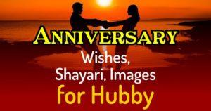 Anniversary Shayari Wishes and Status for Husband