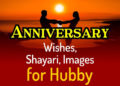 Anniversary Shayari Wishes and Status for Husband in Hindi