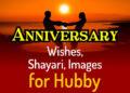 Anniversary Shayari Wishes and Status for Husband in Hindi