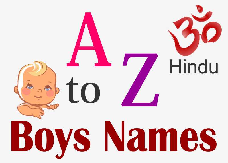 Hindu Baby Boy Name in Hindi with meaning