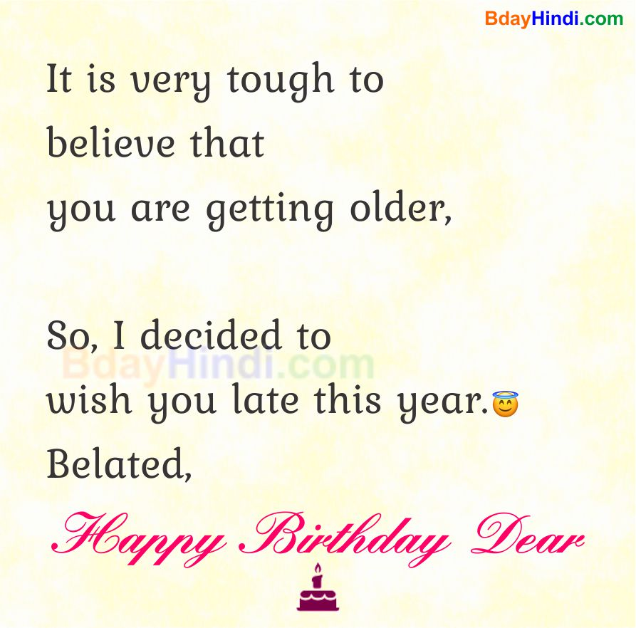 Belated Birthday Wishes Images for WhatsApp or Facebook
