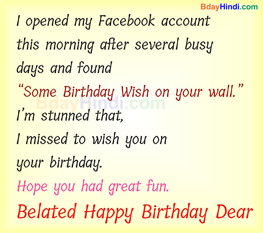 Belated Birthday Wishes Facebook