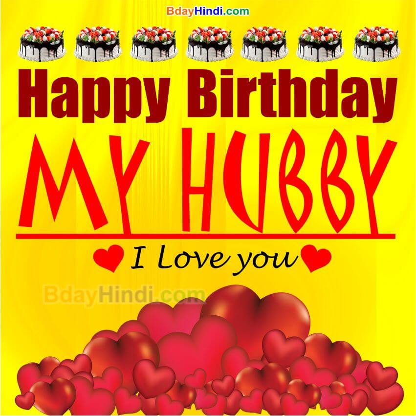 Best Birthday Image for Hubby