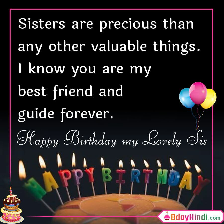 Best Happy Birthday Wishes For Sister in English