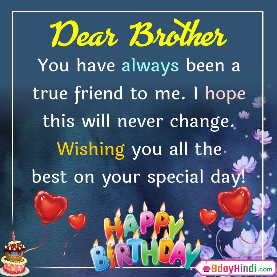 99 Birthday Wishes For Brother In English Sms Status And Images Bdayhindi