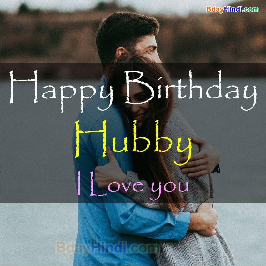 Birthday DP for Husband
