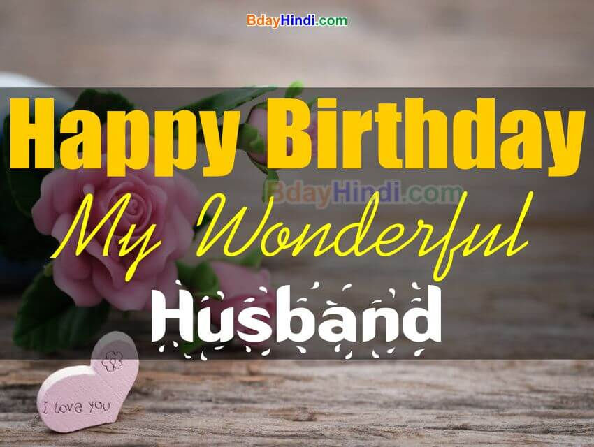 Birthday Images for Husband