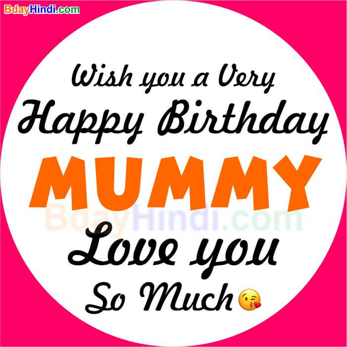 BEST*} Birthday Wishes for Mother Status, Quotes, Shayari – BdayHindi