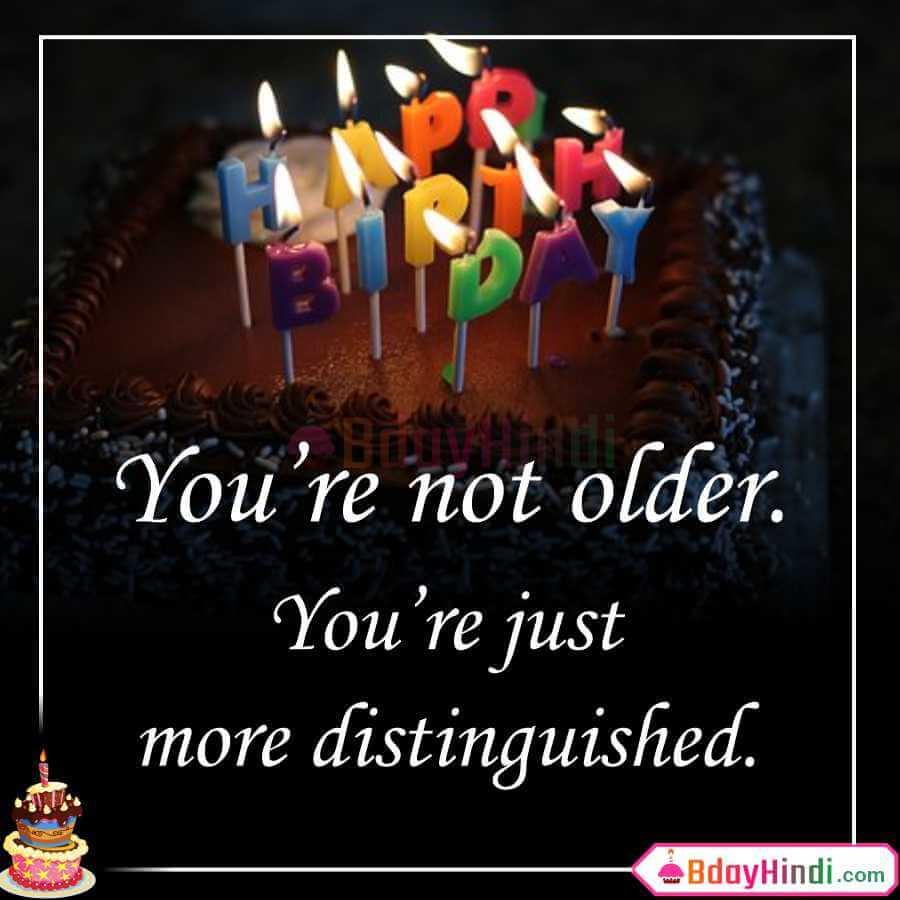 Birthday Wishes English