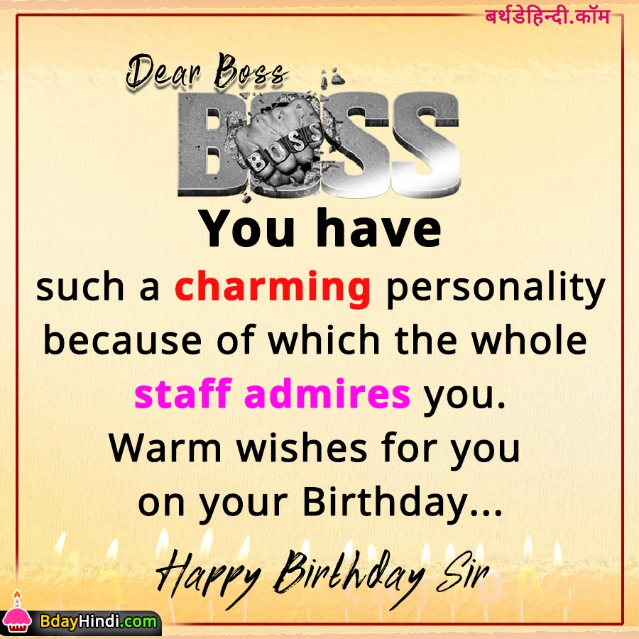 Birthday Wishes For Boss in English Images