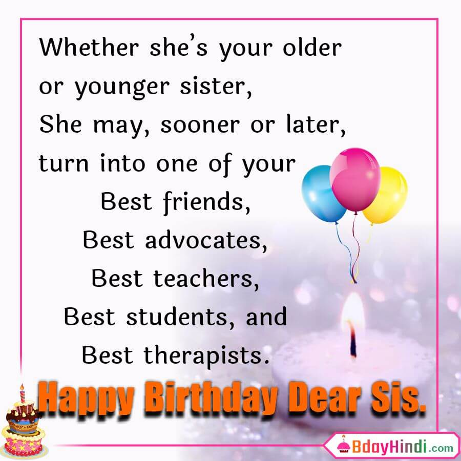 Birthday Wishes For Sis in English