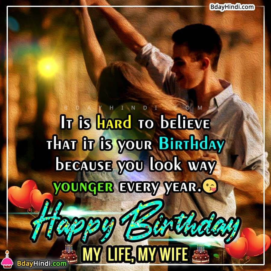 Birthday Wishes For Wife Image in English