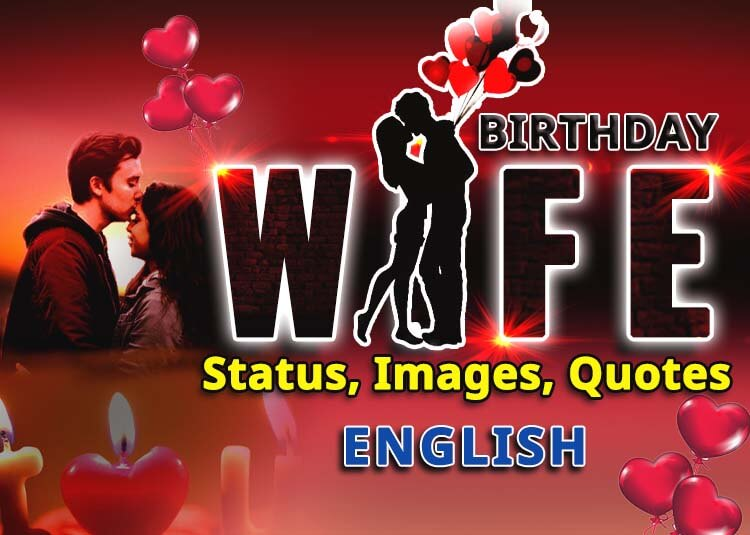 Birthday Wishes Status for Wife in English Images