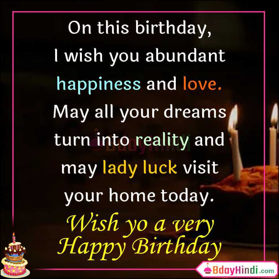 Birthday Wishes in English Best