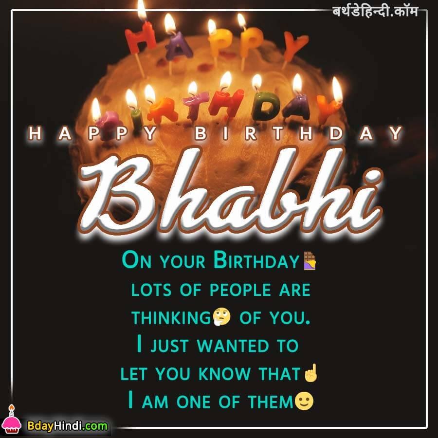 Birthday Wishes in English For Bhabhi