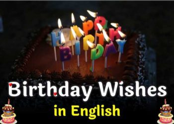 Birthday Wishes in English Friend Girlfriend Boyfriend Brother 2