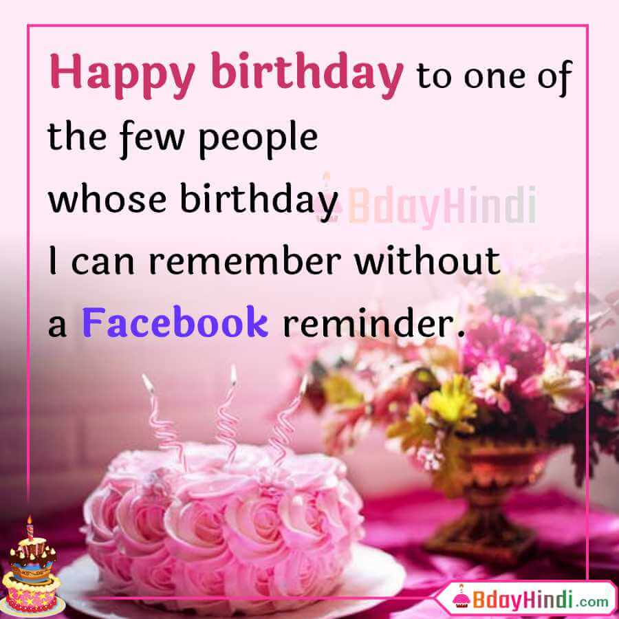 Birthday Wishes in English for Friends