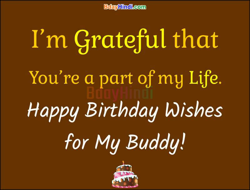 Admirable Top 49 Happy Birthday Wishes For Friend In Hindi English Funny Birthday Cards Online Elaedamsfinfo