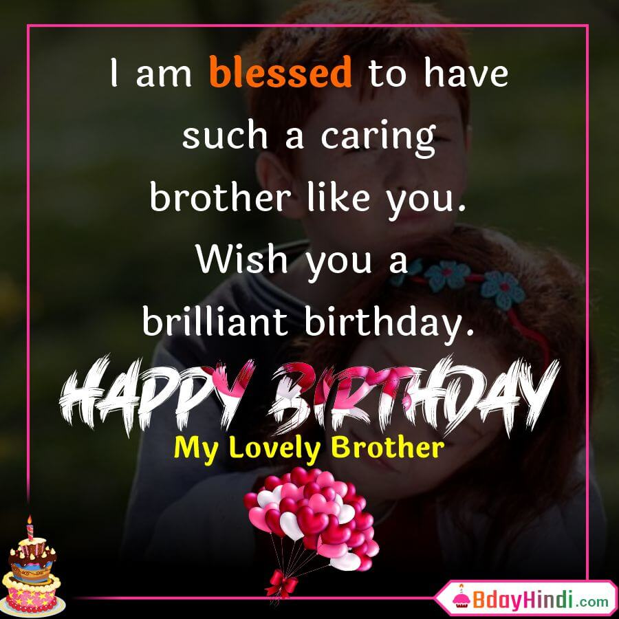 Birthday wishes for Brother in English