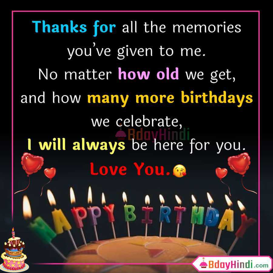 Emotional Birthday Wishes for Girlfriend