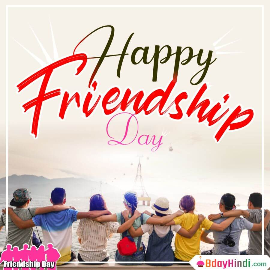 Friendship Day Wishes Images for WhatsApp