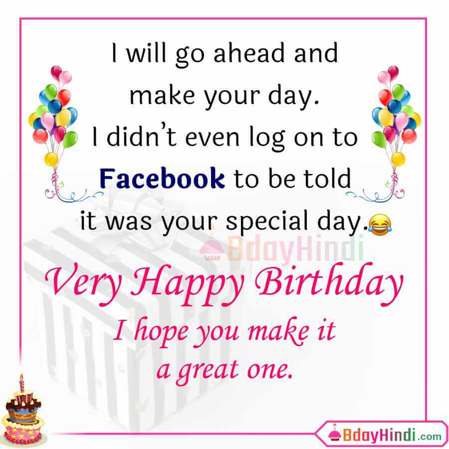 Funny Birthday Wishes for Friend in English