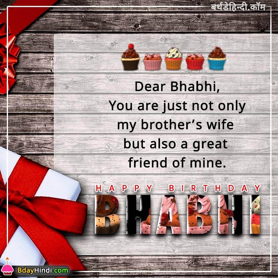 Happy Birthday Bhabhi Wishes English