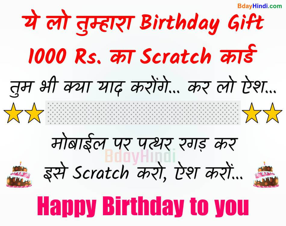731 Best Happy Birthday Images In Hindi Birthday Hindi Images With Cake Bdayhindi
