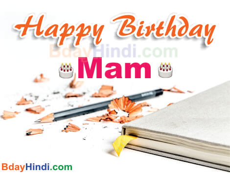 Birthday Wishes Images for Teacher in Hindi | Guruji Ka