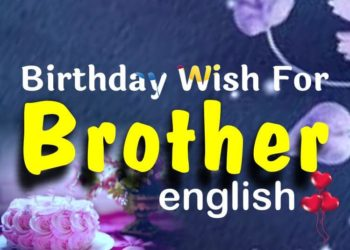 Happy Birthday Wishes and Status in English