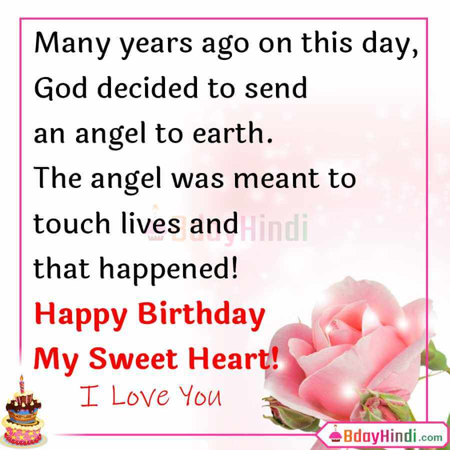 Happy Birthday Wishes for Girlfriend and Wife