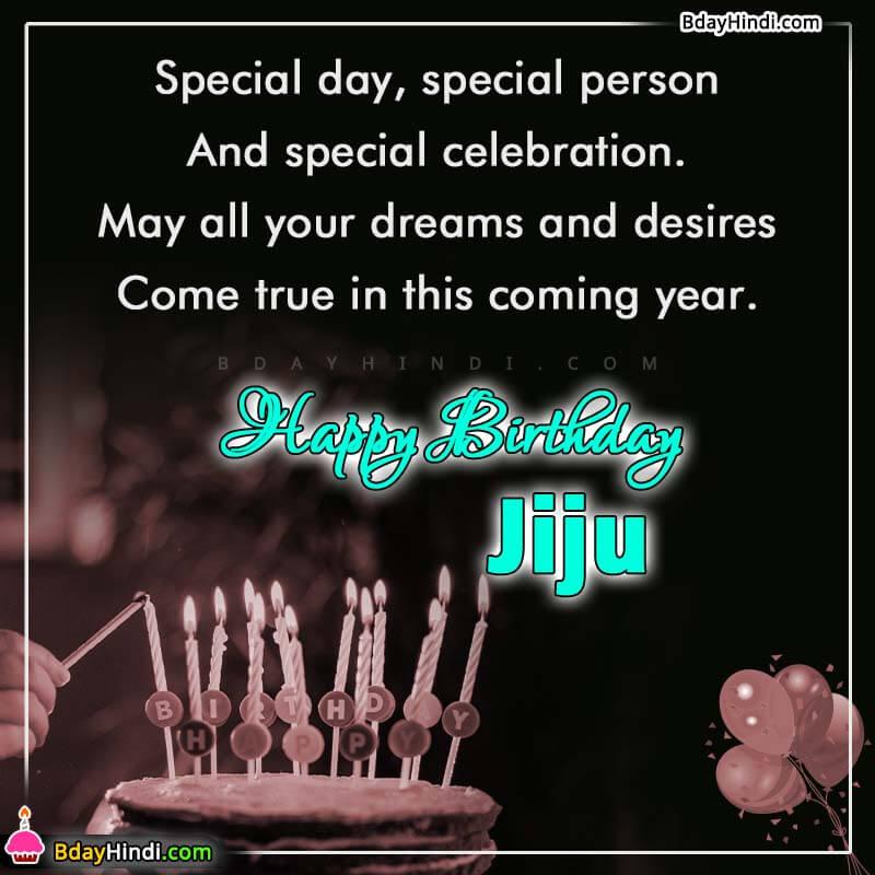 Happy Birthday Wishes for Jiju