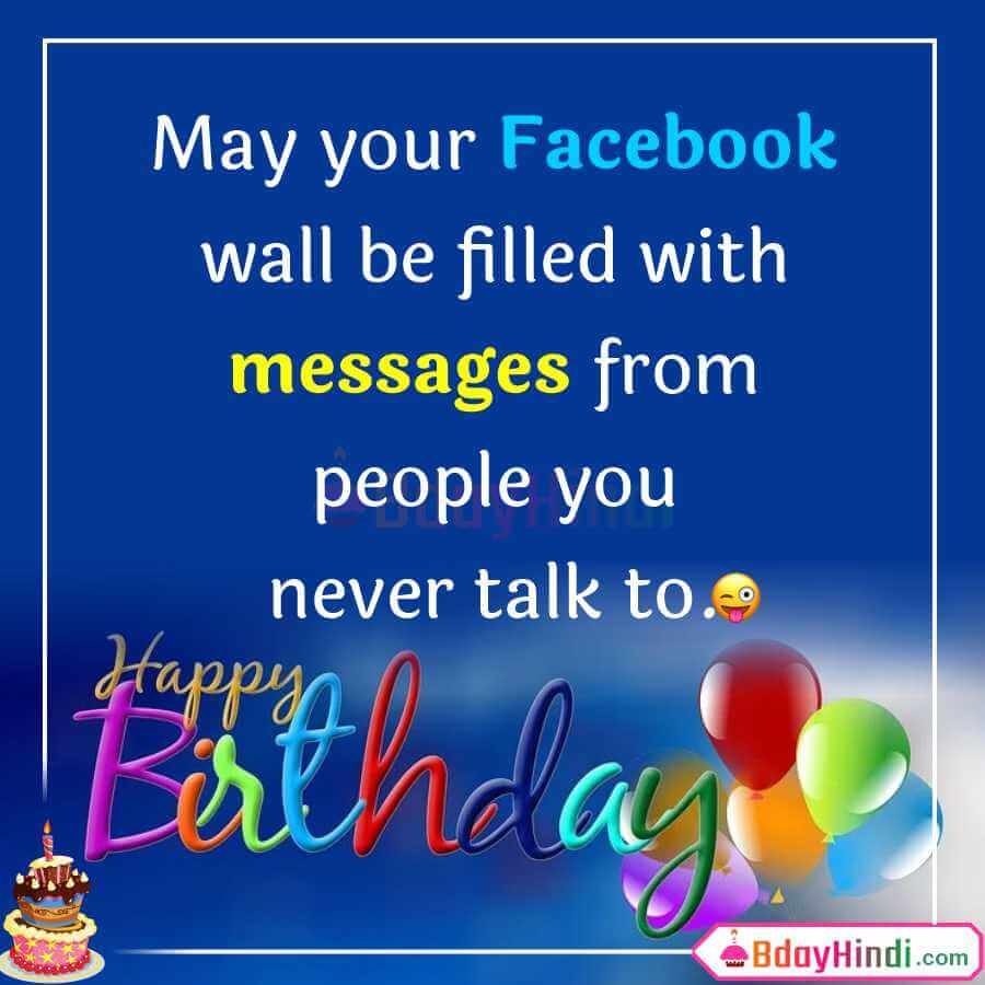 Happy Birthday Wishes in English for Best Friend