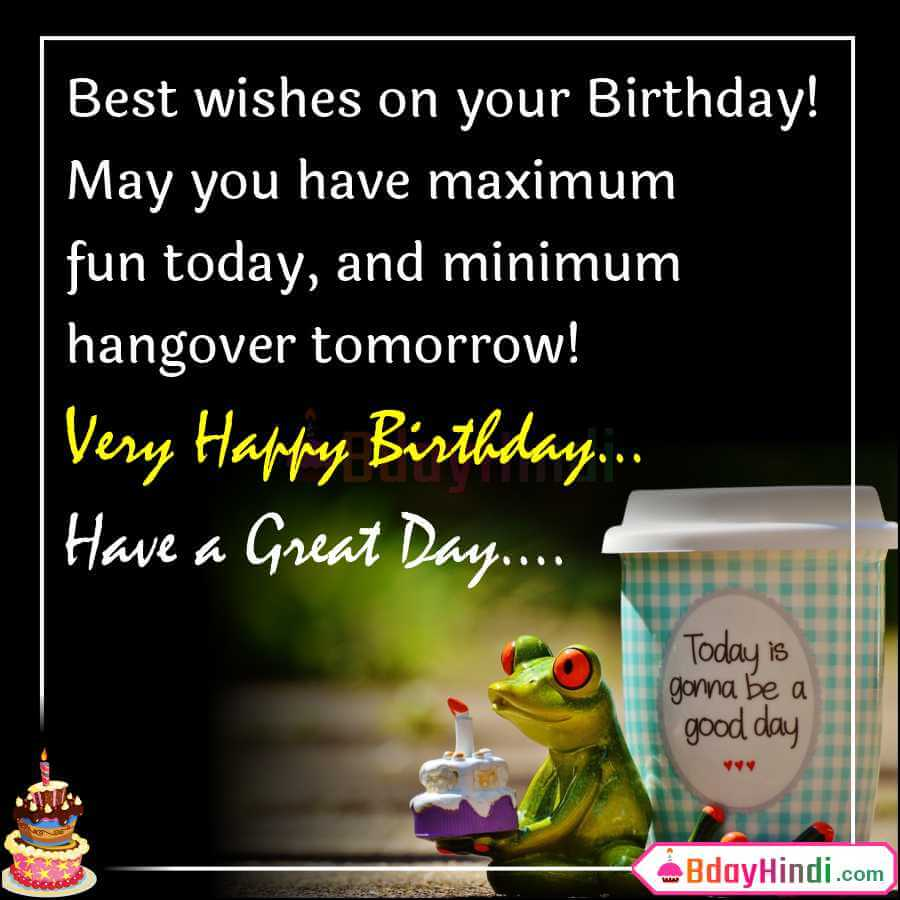 Happy Birthday in English Message