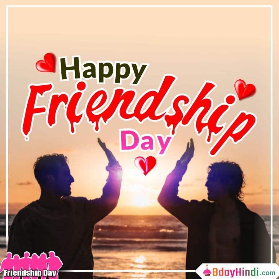 Happy Friendship Day Wishes Images in Hindi