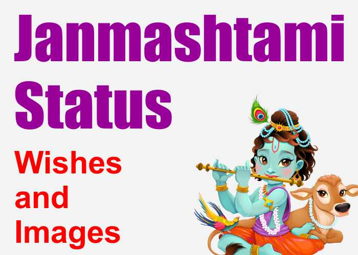 Happy Janmashtami Status for WhatsApp and Facebook 2019