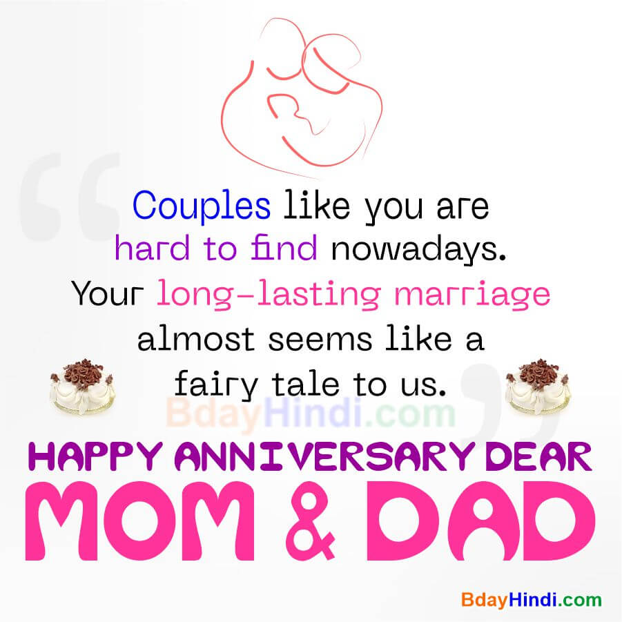 Heart Touching Anniversary Wishes and Status for MOM and DAD in English