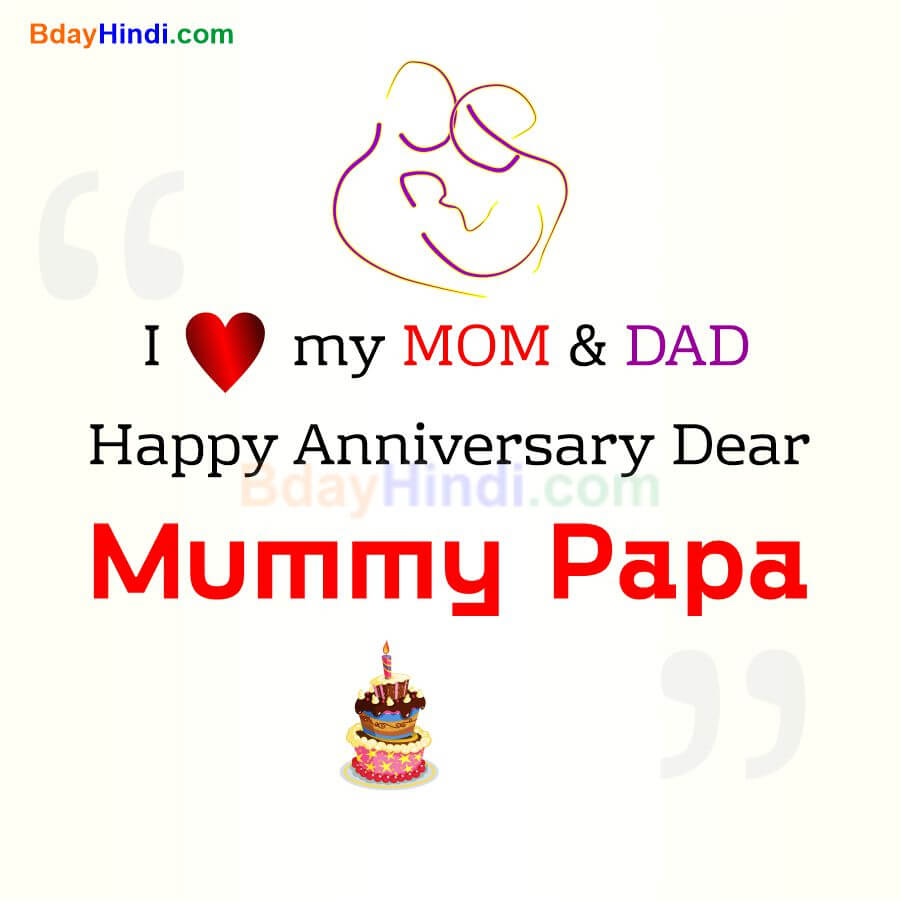 Heart Touching Anniversary Wishes and Status for MOM and DAD