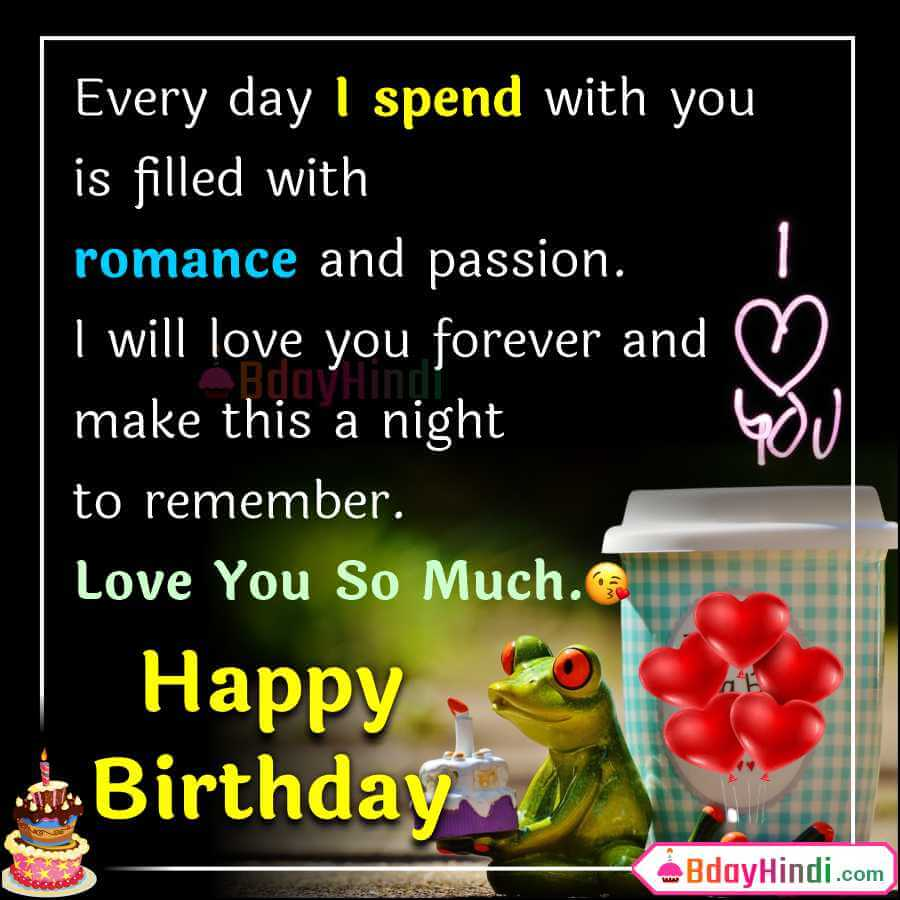Romantic Birthday Wishes in English for Girlfriend