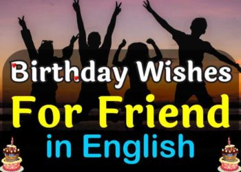 Uniqe Happy birthday wish for best friend in English