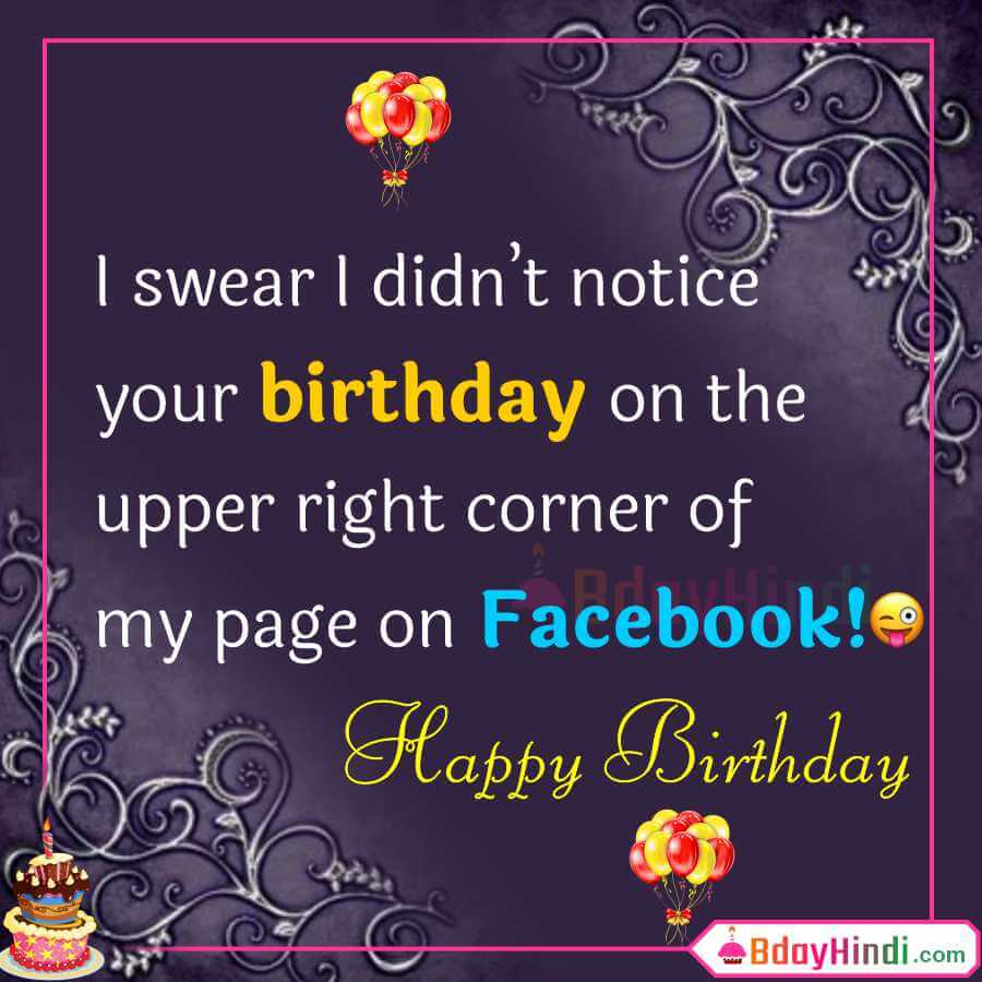 Very Funny Birthday Wishes For Best Friend