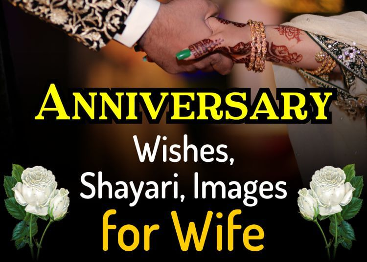 Marriage Anniversary Bdayhindi