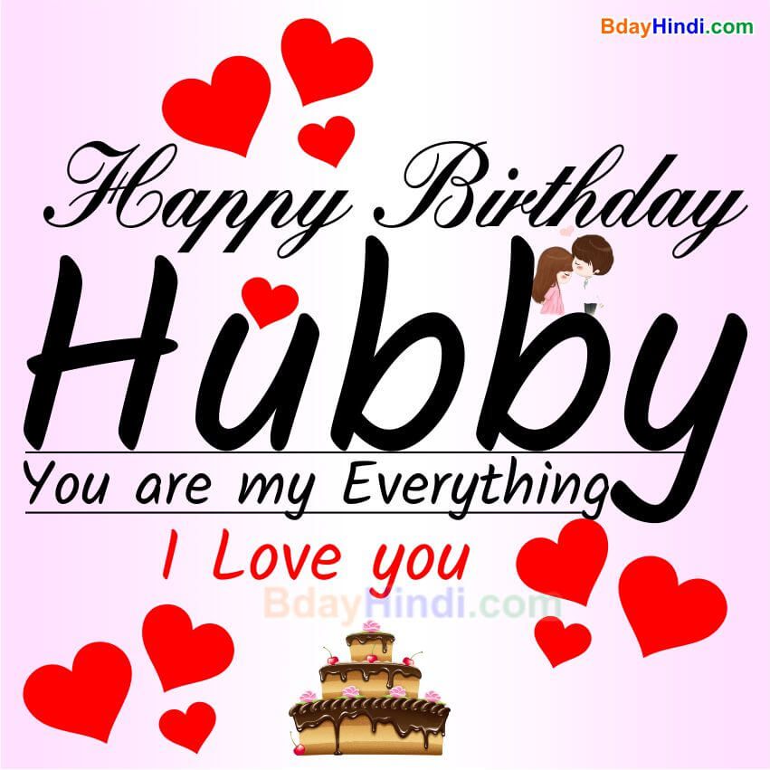 Wonderful Birthday Picture for Husband