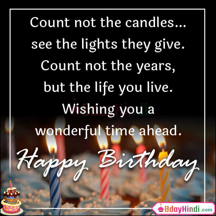 birthday wishes for friend in english