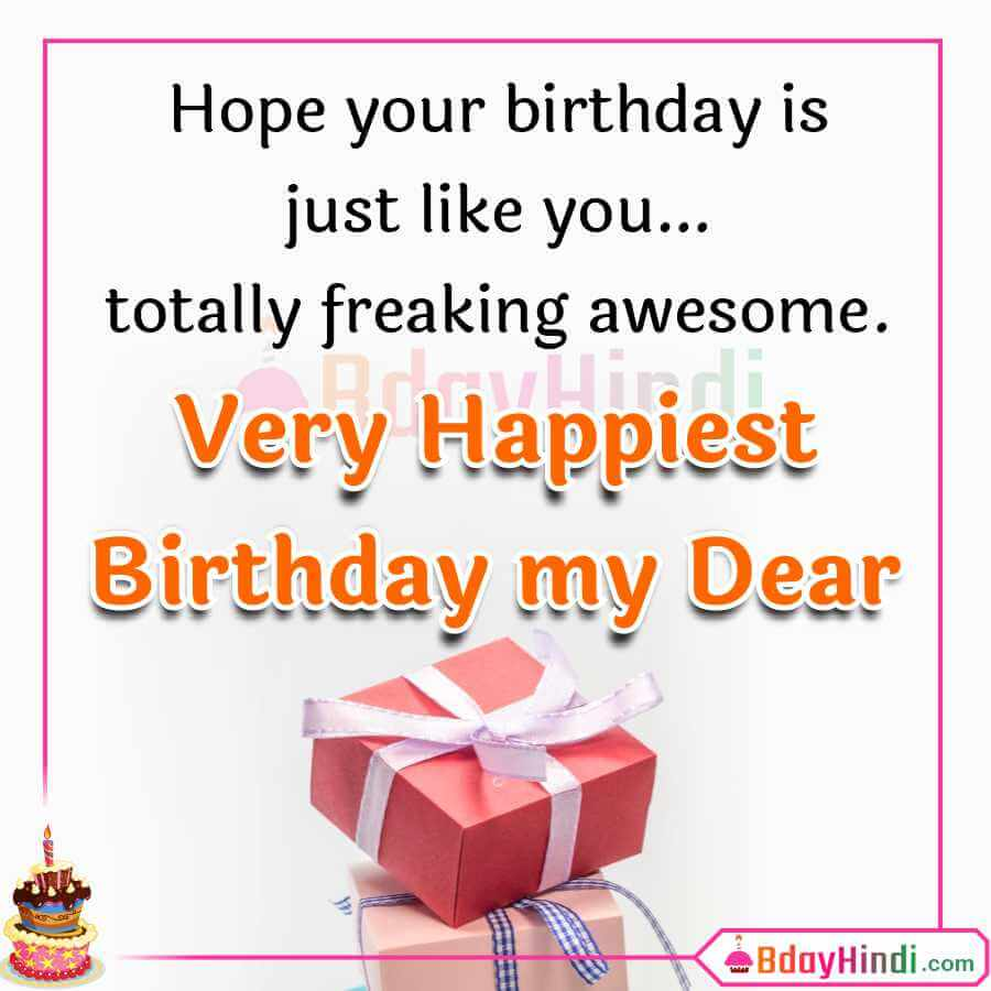 happy birthday wishes in english Images