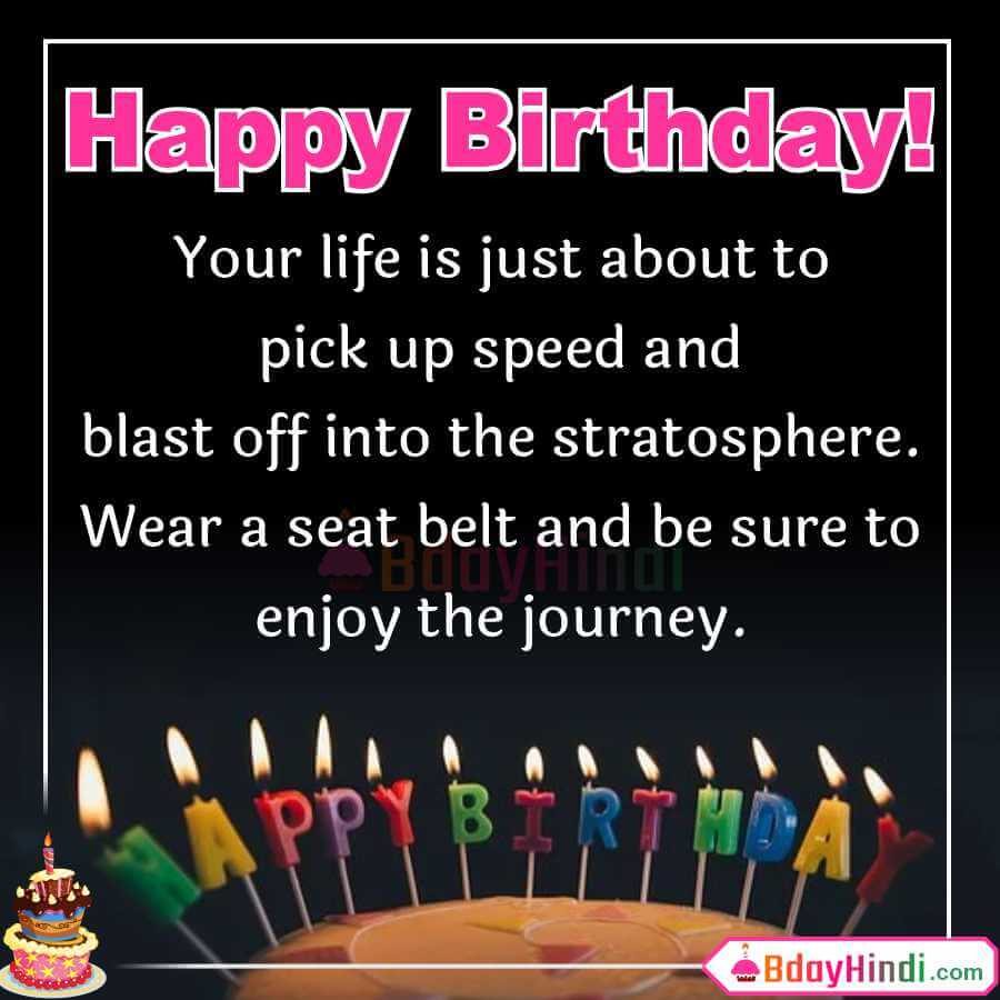 happy birthday wishes in english for Friend